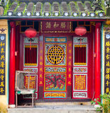 Temple exterior Royalty Free Stock Images