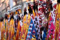 Temple Fair Banner Stock Photography