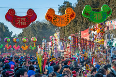 Temple Fair in Chinese New Year Stock Photo