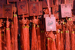 Temple fair for new year in Beijing royalty free stock images