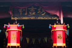 Temple fair Royalty Free Stock Photography