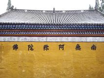 Temple. Five ancestor temple of China Royalty Free Stock Photo