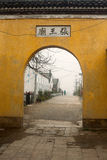 Temple Gate. A temple gate in china Stock Images