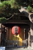 Temple gate of Hasedera. In Kamakura royalty free stock image