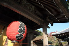 Temple gate of Hasedera Stock Images