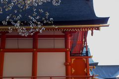 Temple Gate in Kyoto in the spring in sunny weather. April stock image