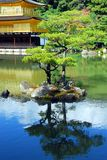 Temple of the Golden Pavilion. Kinkakuji (Temple of the Golden Pavilion) with pond and trees in Kyoto, Japan Royalty Free Stock Images