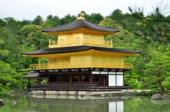 Temple of the Golden Pavilion - Kyoto. Kinkaku-ji, Temple of the Golden Pavilion, officially named Rokuon-ji, is a Zen Buddhist temple in Kyoto, Japan. It is Royalty Free Stock Images