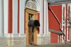 Temple of the Great Martyr Nikita on Staraya Basmannaya Street, Moscow, Russia Royalty Free Stock Image