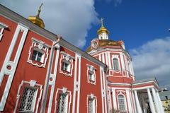Temple of the Great Martyr Nikita on Staraya Basmannaya Street, Moscow, Russia Royalty Free Stock Photo