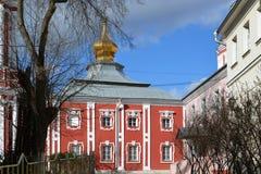 Temple of the Great Martyr Nikita on Staraya Basmannaya Street, Moscow, Russia Stock Images