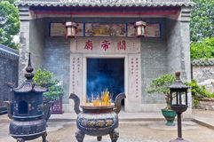 Temple of guan yu Stock Images