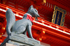 Temple Guardian Kyoto Royalty Free Stock Photo
