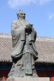 Temple héréditaire confucéen de saint de porcelaine de Confucius Images stock