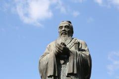 Temple héréditaire confucéen de saint de porcelaine de Confucius Photos libres de droits