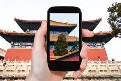 temple héréditaire impérial de photographies de touristes images libres de droits