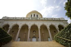 Temple Haïfa de Baha'i Photographie stock libre de droits