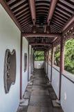 Temple hall Kowloon Walled City Park Hong Kong. Temple hall Kowloon Walled City Park in Hong Kong Royalty Free Stock Image