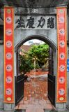 Temple of Hanoi street Stock Image