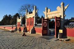 Temple of Heaven ,Beijing,China Stock Photos