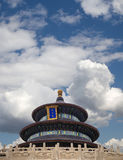 Temple of Heaven (алтар рая), Пекин, Китай Стоковая Фотография RF