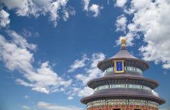 Temple of Heaven (алтар рая), Пекин, Китай Стоковые Фотографии RF