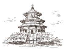 Temple of Heaven в Пекине Стоковые Фото