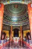 Temple of Heaven в Пекин Стоковое Изображение