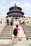 The Temple of Heaven Stock Photography