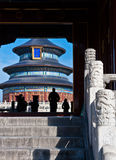 Temple of Heaven Stock Image