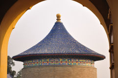 The temple of heaven. This is  Imperial Vault of Heaven Stock Images