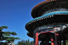 Temple of Heaven. Beijing, morning at Temple of Heaven Stock Photos