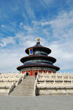 Temple of heaven. Hall of Prayer for Good Harvest in the Stock Photo