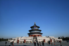 Temple of Heaven. At Beijing, China Royalty Free Stock Photography
