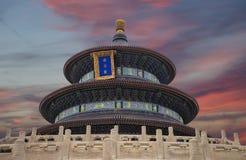 Temple of Heaven (Altar of Heaven), Beijing, China Stock Photo