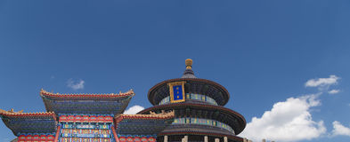 Temple of Heaven (Altar of Heaven), Beijing, China Royalty Free Stock Images