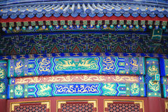 Temple of Heaven (Altar of Heaven), Beijing, China Stock Image