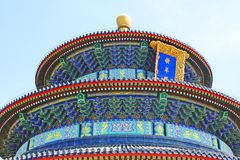 The Temple of Heaven in Beijing Royalty Free Stock Images