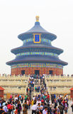 Temple of Heaven of Beijing Stock Photos