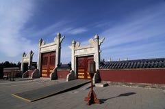 Temple of Heaven in beijing Stock Photos