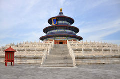 Temple of Heaven, Beijing, China Royalty Free Stock Image
