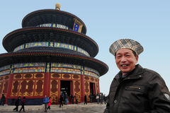 Temple of Heaven in Beijing China Stock Image