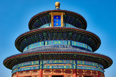Temple of Heaven Beijing China Royalty Free Stock Photo