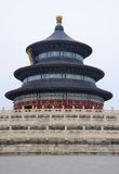 Temple of Heaven Beijing China Royalty Free Stock Photography