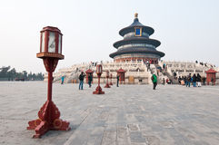Temple of Heaven Royalty Free Stock Image