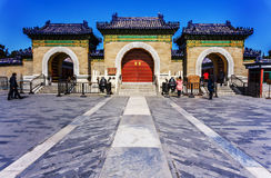 The temple of heaven in Beijing. Located at the southern tip of the city, the temple of heaven in Beijing, is the Ming and qing dynasties emperor worship of Stock Images
