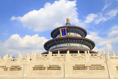 The temple of heaven in Beijing QiNianDian Royalty Free Stock Images