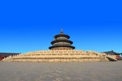 The temple of heaven in Beijing QiNianDian Stock Image