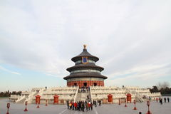 Temple of Heaven in Beijing Royalty Free Stock Photos