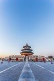 Temple of Heaven of Beijing. The temple of heaven in Beijing tourism landscape Stock Photo